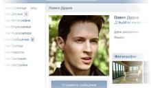 Не ищи меня «В Контакте»…  или как социальные сети становятся лидерами по распространению суицидального контента