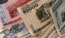 Нацбанк пообещал сократить инфляцию до 12% годовых