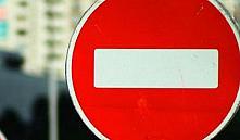 30 июля и 1 августа в Минске будет перекрыта ул. В.Хоружей