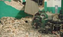 На территории Минского подшипникового завода произошел взрыв