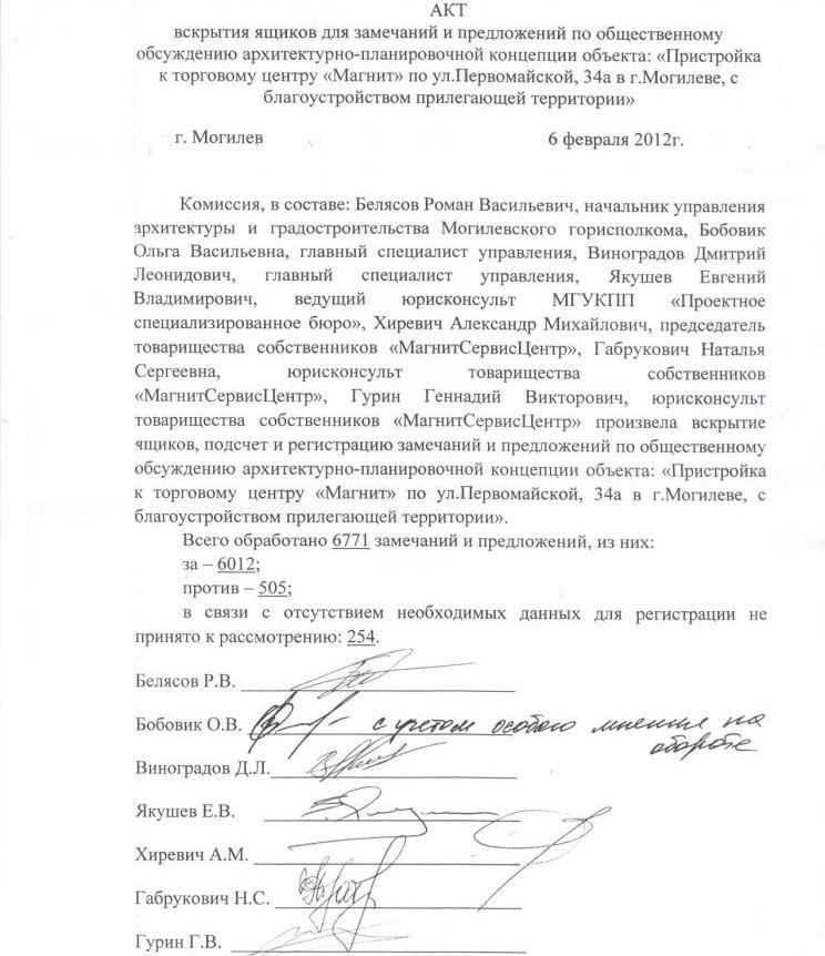 Полная Энциклопедия МЕДИЦИНСКИХ ТЕРМИНОВ  deus1com