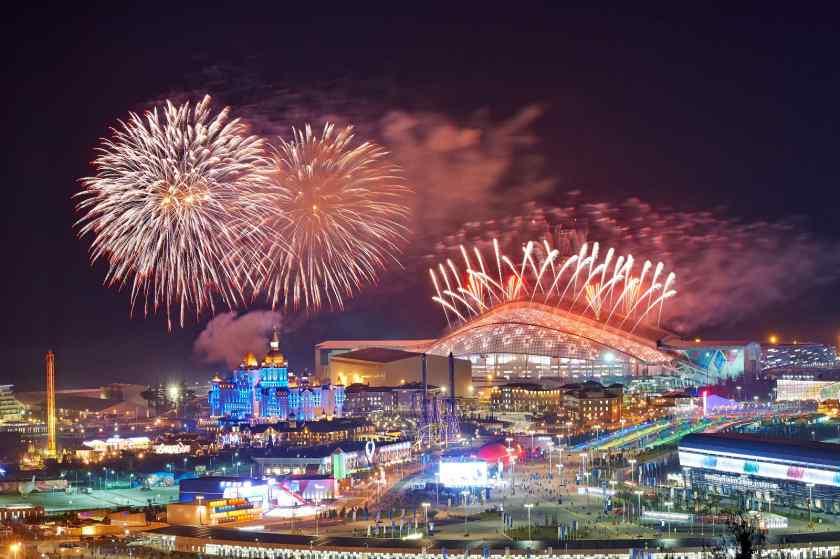 Где встретить Новый год за границей?