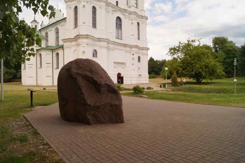 Фото Софийского собора в Полоцке