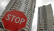 Застройщики приостанавливают продажи квартир из-за колебаний курса валют