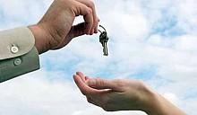 Что влияет на стоимость жилья в аренду?
