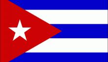 Могилевский лифт. Скоро на Кубе.