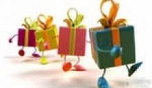 Неделя подарков и сюрпризов