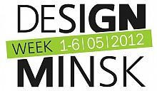 Конкурсы от DESIGN WEEK MINSK продолжаются!