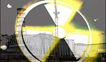 Чернобыль 2012: Зов Припяти
