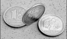 Белорусский или российский рубль: кто кого???