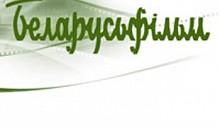 За кулисами Беларусьфильма (ВИДЕО)