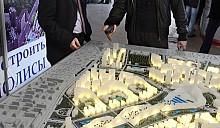 Ведущие агентства недвижимости и застройщики представят свои предложения на выставке «Недвижимость 2011»