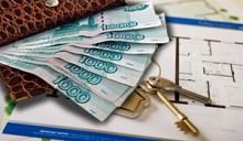 Власти провоцируют рост цен на квартиры