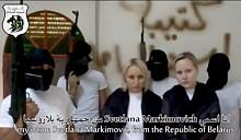 МИД Беларуси о захвате сирийскими повстанцами жительницы белорусского Жодино и о дальнейших планах по освобождению пленниц