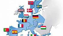 Шенгенская зона станет шире на 16 тысяч га
