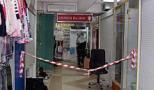 В больнице скончался нападавший на обменный пункт в ТЦ «Счастье»
