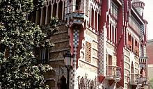 Шедевр Гауди можно купить за 30 млн евро
