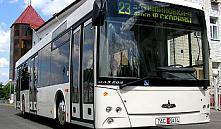 25 и 26 июля изменится движение транспорта в некоторых районах столицы