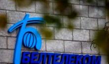 Ущерб от хищения трафика сотрудником «Белтелеком» составил более Br2 млрд