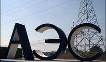 90 предприятий будут участвовать в строительстве Островецкой АЭС