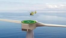 Ветряк и взлетно-посадочную полосу совместят в Шотландии