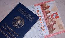 Минчане смогут обменять чеки «Имущество» на акции ОАО