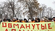 Обманутым дольщикам достроят два дома в Москве