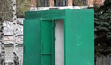 В Киеве туалеты переделывают под рестораны