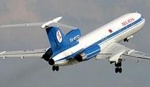 Минск-Ницца-Минск: «Белавиа» открывает новый авиарейс