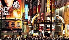 Японцы планируют построить запасной Токио
