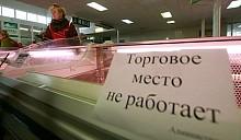 Предприниматели из Беларуси, не вышедшие на работу 2 июля, исчисляются тысячами