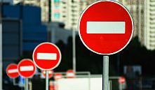 От улицы Пономаренко до улицы Глаголева временно запретят движение транспорта