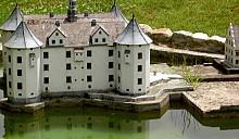 Старейший замок Шотландии выставлен на продажу