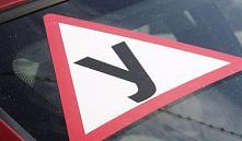 В Беларуси изменились правила сдачи экзаменов на водительские права
