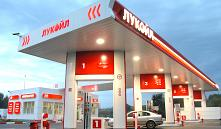 Минторг Беларуси закрыл 20 магазинов на заправках «Лукойла»