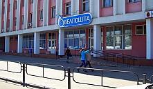В Борисовском районе ограбили почту на 15 миллионов