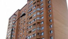 Россия оказалась среди стран-лидеров по падению цен на жилье