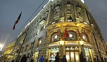Москва заняла 6 место в мире по цене проживания в отелях