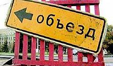 Из-за строительства метро до 2019 года запрещено движение по улице Сухой