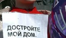 Белорусских дольщиков начали шантажировать