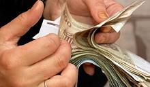 С 1 сентября будут повышены тарифы на некоторые услуги ЖКХ