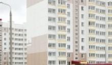 Новое общежитие для учителей и метростроевцев