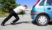 Сегодня акция «Стоп парковка!»: занял чужое место – автомобиль будет эвакуирован