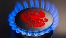 Беларусь вышла из лидеров по покупке российского газа
