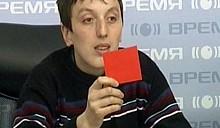 Украинский активист попросил политического убежища в Беларуси