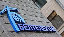 Сегодня пользователи испытали трудности с доступом к белорусским сайтам