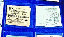На станции «Могилевская» откроется музей минского метро