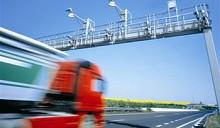 Началась регистрация в системе BelToll для белорусских автомобилистов. О быстрых и безболезненных способах