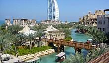 Всем зданиям Дубая присвоят штрихкоды