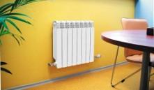 С 22 октября в административных зданиях Минска начнут включать отопление